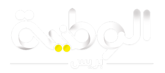 Alwataniapress -  الوطنية بريس